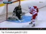 Top 10 shootout goals 2011-2012